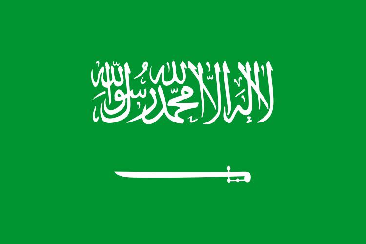 Саудовскаяаравия