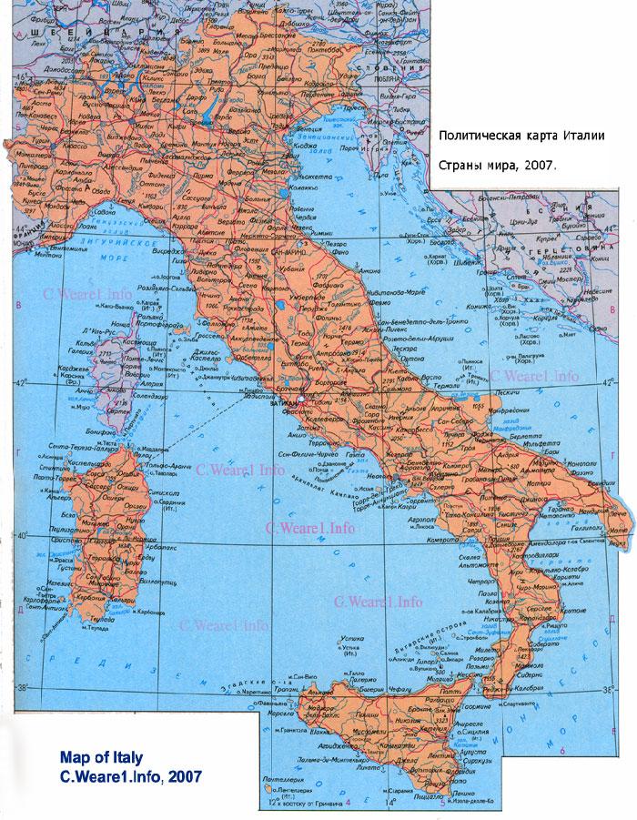 Подробная карта италии с городами на
